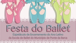 ноги балет3